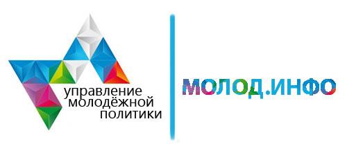 Департамент молодежной политики Краснодарского края